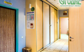 Тэс-терапия: показания и противопоказания