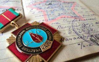 Каки льготы положены чернобыльцам в 2020 году: медицинские услуги, санаторный отдых, скидка на оплату коммунальных услуг