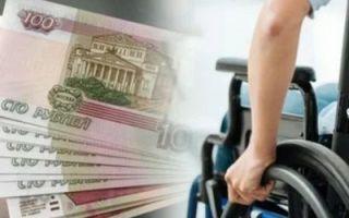 Условия по назначению страховой пенсии по инвалидности в 2020 году: полный перечень требований к гражданам
