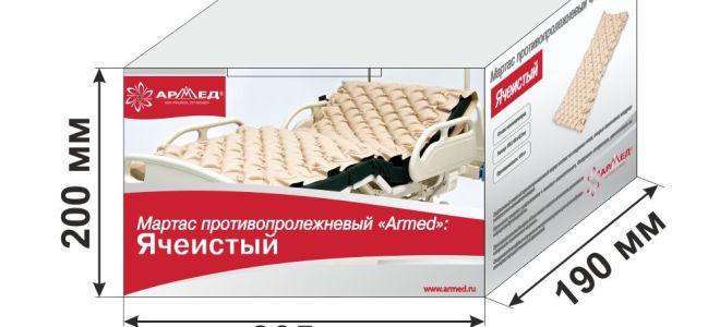 Комфорт03 – перевозка больных по москве и московской области