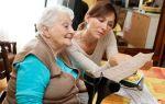 Как оформить уход за пожилыми людьми за квартиру – возможные варианты, риски и советы