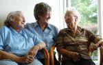 Как попасть в дом престарелых – порядок оформления документов и сроки
