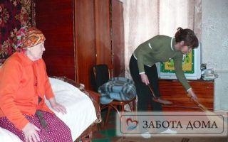 Специальные дома для одиноких престарелых (пенсионеров), реальная помощь и медицинское обслуживание