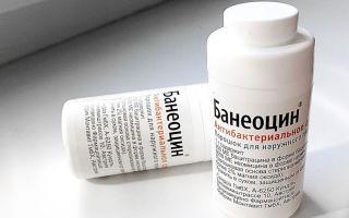 Банеоцин (порошок) при пролежнях: состав и направленность действия, применение и доступные аналоги