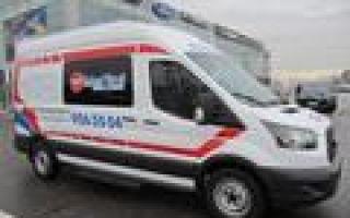 Транспортировка лежачих больных и инвалидов – (медицинское такси)