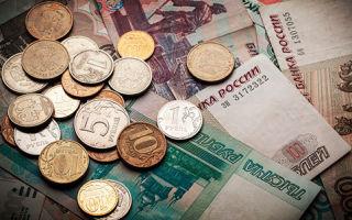 Что будет с выплатами пенсий работающим пенсионерам в 2020 году: отменят или оставят?