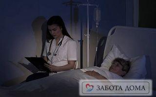 Сиделка в ночное время: кому требуется, особенности работы, обязанности