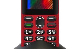Мобильные и стационарные телефоны для слабослышащих – обзор моделей