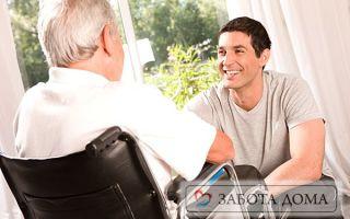 На что обращать внимание при подборе сиделки пожилому человеку