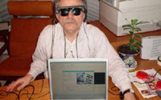 Компьютеры для слепых – обзор устройств и программ – видео