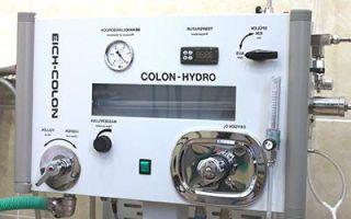 Орошение кишечника минеральной водой – показания и лечебный эффект от гидроколонотерапии