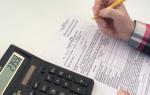 Расчет субсидии на оплату жкх в москве в 2020 году: точная формула, размер и сроки выплаты