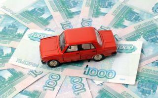 Какие льготы положены пенсионерам по уплате транспортного налога в 2020 году: ответы экспертов