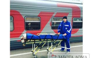 Как перевозить лежачих больных поездом (жд транспортом) – необходимые документы и этапы перевозки