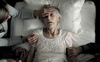 Что чувствует человек, когда умирает: признаки смерти