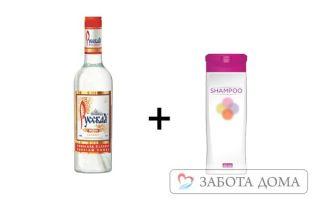 Как применять шампунь с водкой от пролежней