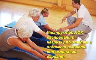 Тренировка сердечно-сосудистой и дыхательной систем для пожилых