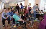 Дом интернат для престарелых и инвалидов – на что следует обратить внимание при выборе заведения?