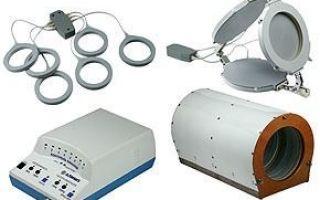 Проведение процедуры магнитотерапии – эффективное лечение различных заболеваний