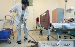 Санитарка в доме престарелых ее должностные обязанности и требования