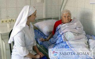 Куда определить психически больного – домашний уход, больница или дом престарелых?