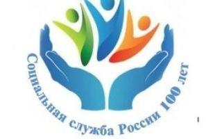 Развитие частных пансионатов в росссии обсуждение в интеревью с основателем компании «третий возраст»