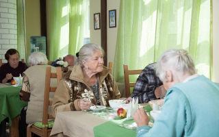 Питание в домах престарелых и домах интернатах, истории проживающих и обслуживающего персонала