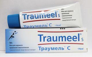 Ушиб и травма пятки: симптомы и лечение – особенно актуально пожилом возрасте