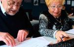 Льготы пенсионерам в 2020 году: какие документы собирать работающим и не работающим лицам