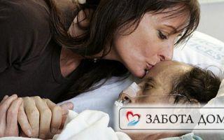 Признаки скорой смерти у лежачего больного: первичные и вторичные, особенности поведения человека перед кончиной