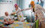 Детский хоспис – что это, для кого и в чем заключается помощь?