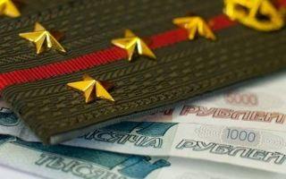 Условия для получения пенсии за умершего пенсионера: кто имеет право и куда обращаться за выплатой