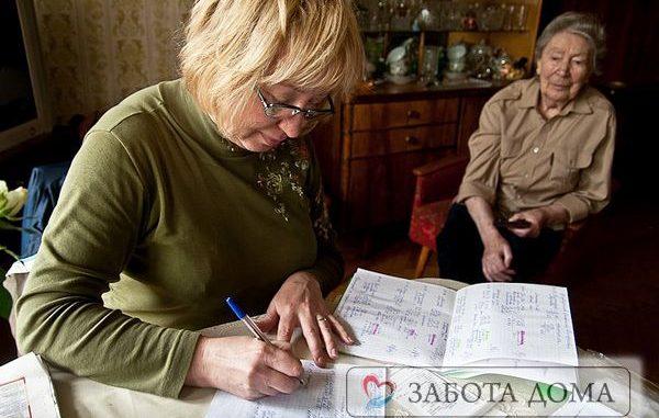 Образец заявления на оформление соцработника для ухода за пенсионером
