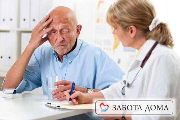 Метастазы в печени симптомы перед смертью Симптоматика. Рак 4 степени симптомы перед смертью, как умирает онкологический больной – что чувствует умирающий и можно ли ему помочь?