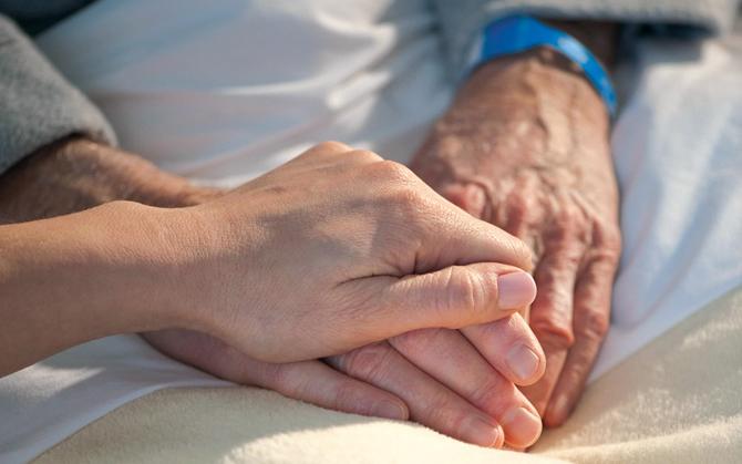 Хоспис для онкологических больных