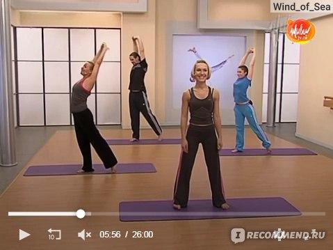 Суставная гимнастика с Ольгой Янчук: видео уроки