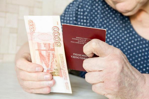 Будет ли единовременная выплата пенсионерам 2020 году: размер и сроки выплаты пособия