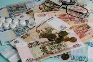 Какие льготы положены одиноким пенсионерам в 2020 году: полный список государственных дотаций
