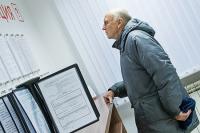На сколько будут проиндексированы пенсии в 2020 году: точный размер повышения