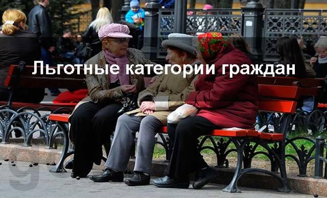 Шахтерские льготы в РФ: перечень помощи от государства и порядок назначения