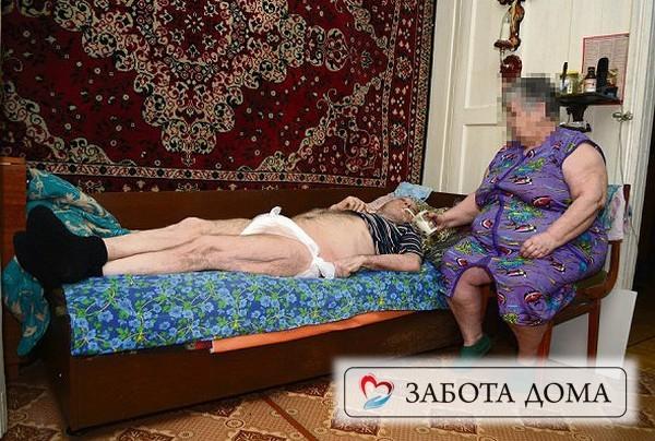 Подгузники для пожилых людей: как правильно выбрать