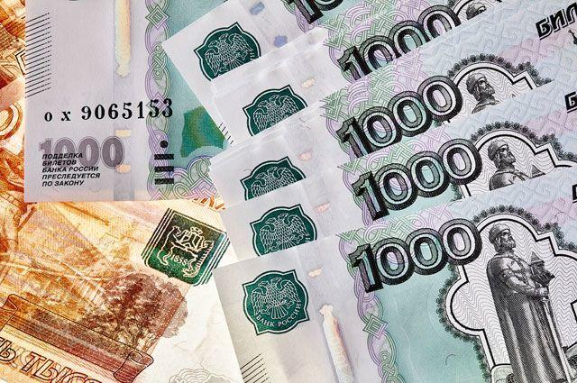 Как пенсионеру оформить льготы по уплате земельного налога в 2020 году: куда обращаться и необходимые документы