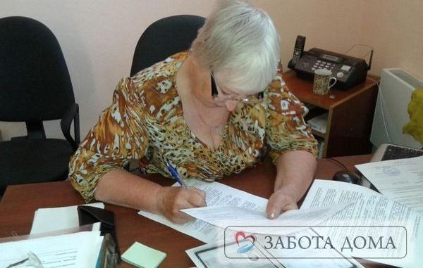 Какие документы нужны в дом престарелых (для жителей России)