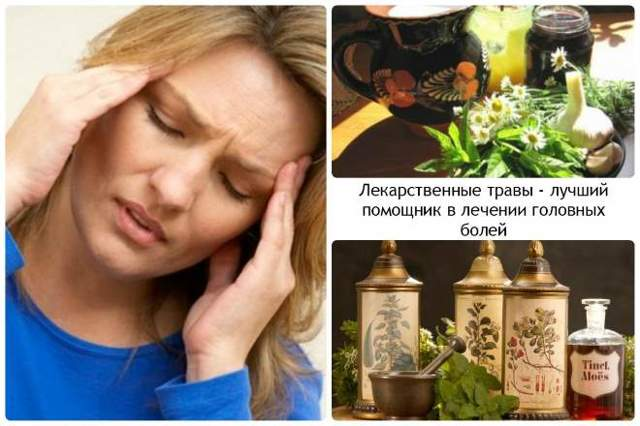 Мигрень пожилого возраста: симптомы и лечение народными средствами