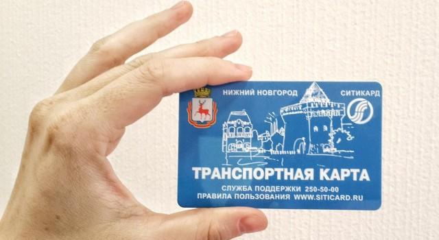 Какие льготы имеют пенсионеры в Санкт-Петербурге в 2020 году: транспортные, налоговые и надбавки к пенсии