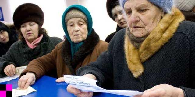 Размер минимальной пенсии по старости по регионам РФ: самая точная формула расчета