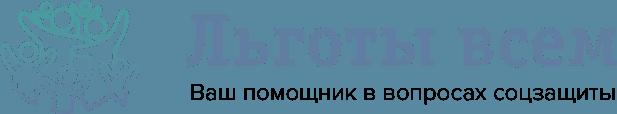 Как ветерану труда в Челябинске оформить льготы в 2020 году: куда обращаться и какой пакет документов собирать