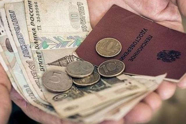 Какие социальные выплаты положены инвалидам 1 группы в 2020 году: ЕДВ, льготы и сумма пенсии