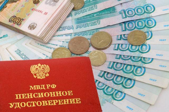 Формула расчета пенсии работника МВД в 2020 году: пример использования