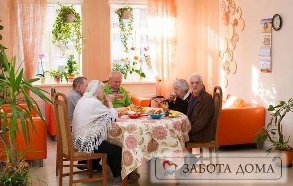 Стоимость пребывания в немецких домах престарелых: от чего зависит ценовая политика